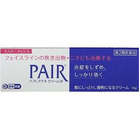 【第2類医薬品】ペアアクネクリームW 14g(セルフメディケーション税制対象)