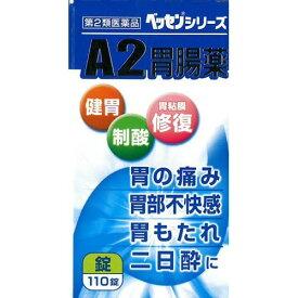 【第2類医薬品】新新薬品工業 ベッセン A2胃腸薬錠 110錠