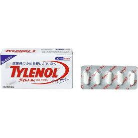【あわせ買い2999円以上で送料無料】【第2類医薬品】 タイレノールA 20錠