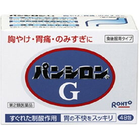 【第2類医薬品】パンシロンG 48包