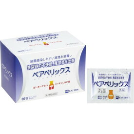【送料無料】【第2類医薬品】ベアベリックス 30包