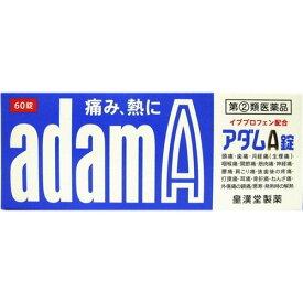 【第(2)類医薬品】アダムA錠 60錠(セルフメディケーション税制対象)【R】