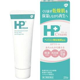 【第2類医薬品】HPクリーム 25g 【あわせ買い2999円以上で送料無料】
