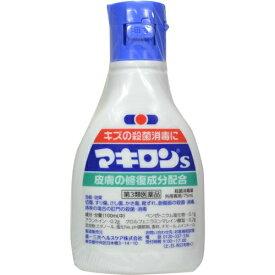 【第3類医薬品】マキロンS 75ml 【あわせ買い2999円以上で送料無料】