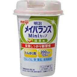 明治梅夷平衡小茶杯抹茶味道125ml