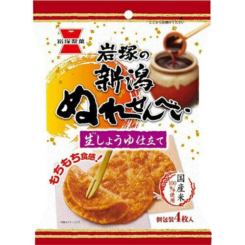【送料無料】岩塚製菓 新潟ぬれせんべい 4枚×10個セット