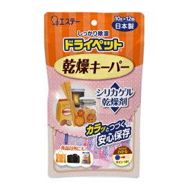 【あわせ買い2999円以上で送料無料】ドライペット 乾燥剤 乾燥キーパー (シリカゲル) 10g×12個  【エステー】