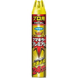 【あわせ買い2999円以上で送料無料】フマキラー プレミアム プロ用 殺虫剤 800ml