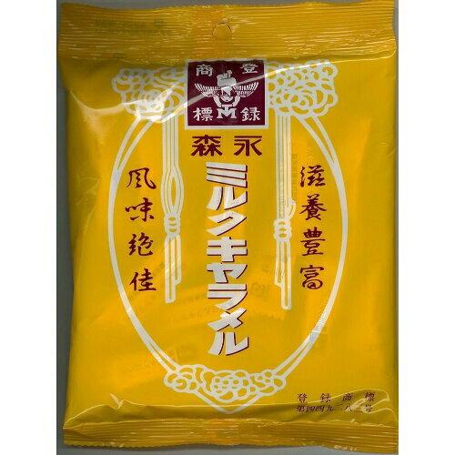 【送料無料】森永製菓 ミルクキャラメル袋 97g×72個セット