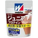 【3500円(税込)以上で送料無料】森永製菓 ウイダー ジュニアプロテイン ココア味 200g