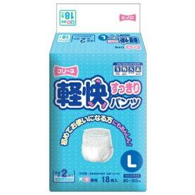 【送料無料】フリーネ 軽快すっきりパンツ L 18枚×4個セット