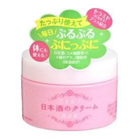 【あわせ買い2999円以上で送料無料】菊正宗 うるおう日本酒のクリーム 150g