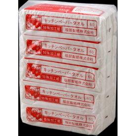 【あわせ買い2999円以上で送料無料】服部製紙 キッチンペーパー KEキピ-3-5P 60組 5個パック