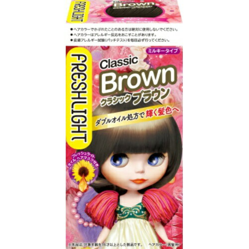 【送料無料】フレッシュライト ミルキーヘアカラー クラシックブラウン 1個×36個セット