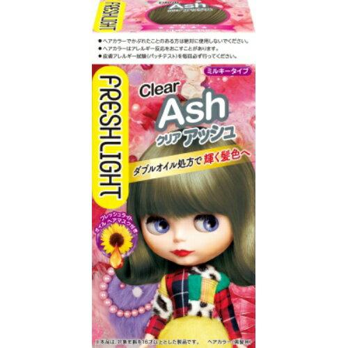 【送料無料】フレッシュライト ミルキーヘアカラー クリアアッシュ 1個×36個セット