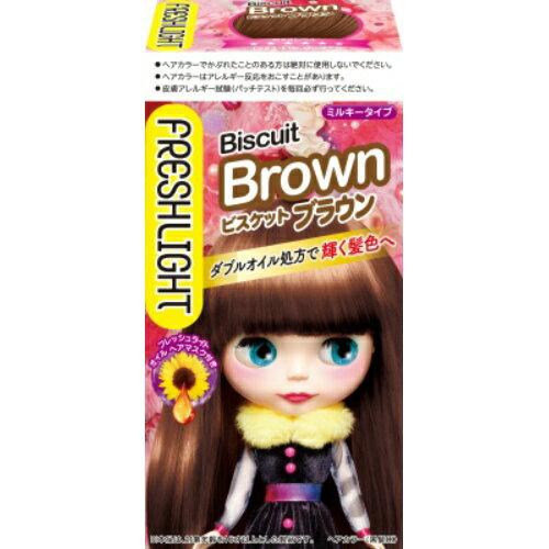 【送料無料】フレッシュライト ミルキーヘアカラー ビスケットブラウン 1個×36個セット