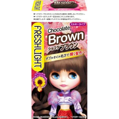 【送料無料】フレッシュライト ミルキーヘアカラー ショコラブラウン 1個×36個セット