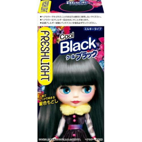 【送料無料】フレッシュライト ミルキー髪色もどし クールブラック 1個×36個セット