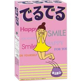 【あわせ買い2999円以上で送料無料】昭和製薬 でるでる茶 24包