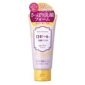 【あわせ買い2999円以上で送料無料】ロゼット 洗顔パスタ エイジクリア さっぱり洗顔フォーム 120g