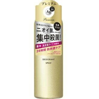 資生堂AG deo 24有藥效高級除臭劑噴霧器高緊貼類型無香料180g