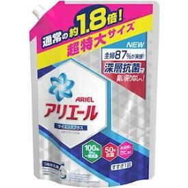 【あわせ買い2999円以上で送料無料】アリエール 洗濯洗剤 液体 イオンパワージェル サイエンスプラス詰め替え 超特大1.26kg(4902430752077)