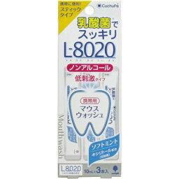 紀太陽除蟲菊kuchuppe L-8020軟體薄荷棍式3條裝的無酒精10ml