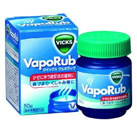 【あわせ買い2999円以上で送料無料】大正製薬 ヴィックス ヴェポラッブ 瓶 50g