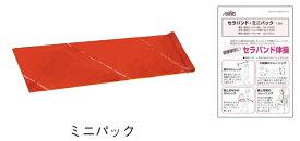 セラバンド ミニパック 1.5m (赤・中弱) T131-00 初めて試されたい方に リハビリ 手術 トレ−ニング 運動
