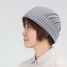 特殊衣料 保護帽 アボネットホーム ピンタックN カラー5色 室内 転倒事故 防止 オシャレ 頭部 衝撃 緩和