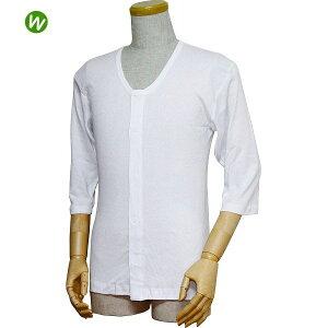 紳士前開きシャツ(ワンタッチテープ式)七分袖/ 43212 白 LL