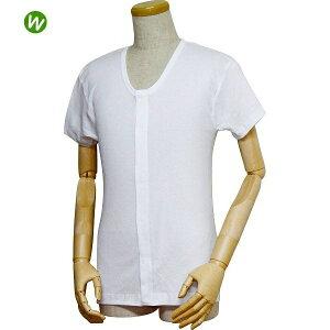 紳士前開きシャツ(ワンタッチテープ式)半袖/ 43203 白 LL