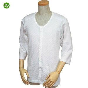 紳士用 キルト八分袖前開きシャツ(ワンタッチテープ式) / W460 白 L