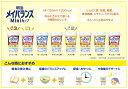 明治 メイバランスMiniカップ アソートセット (8種類×各1本) コーヒー味・ストロベリー味・ヨーグルト味・キャ…