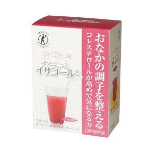 特定保健用食品 ゼリージュース イサゴール アセロラ味 6g×20包 フィブロ製薬 コレステロール/吸収/食物繊維/下痢/便秘/あす楽