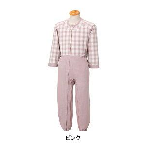 制菌介護用つなぎ(フルオープン型) / L ピンク
