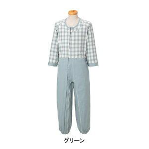 制菌介護用つなぎ(フルオープン型) / S グリーン
