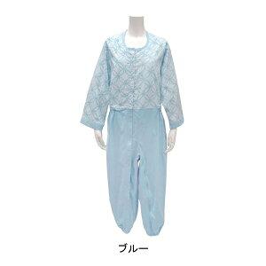 制菌介護用つなぎ(フルオープン型) / LL ブルー