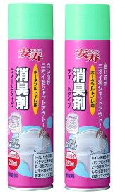 【アロン化成 】 約24時間消臭効果が持続 ポータブルトイレ用消臭剤 フォームタイプ 533-206 280mL 2本セット 無香料タイプ