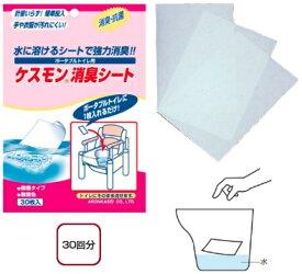サッと溶けて約24時間消臭! ポータブル トイレ 用 ケスモン 消臭シート お得10袋セット お手入れ 簡単 アロン化成 あす楽