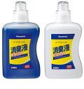 【パナソニック】 ポータブルトイレ用消臭液 1000mlタイプ 青色 / 無色