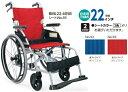 送料無料 【カワムラサイクル】  軽量ベーシックモジュール車いす 自走用 BML22-40SB ソフトタイヤ(ノーパンク) 折りたたみ可 バンド式介助ブレーキ
