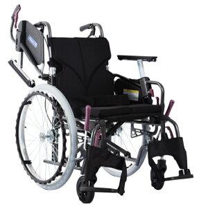 カワムラサイクル モダンC-STYLE 低床 (スイングインアウト脚部) 自走用車いす 20インチ KMD-C20-(38/40/42/45)-(LO/SL/SSL)エアタイヤ 多機能 メーカー直送 非課税