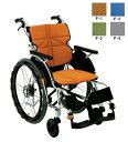超スリム&軽量&快適な座り心地 松永製作所 ネクストコア 自走用車椅子 NEXT-11BHB ノーパンクタイヤ(ハイブリッドタ…