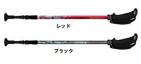 ポータブルアルミDフィット(WH1050)2本1組 【ノルディック】【ウォーキング】【リハビリ】【ハイキング】【スポーツ】【トレッキング】【杖】【ステッキ】