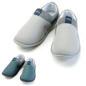 SUTTO fresh-スットフレッシュ 2248 男性用 色:スカイグレー/フォレストグリーン サイズ:L/LL/3L 徳武産業 靴 シューズ 室内履き