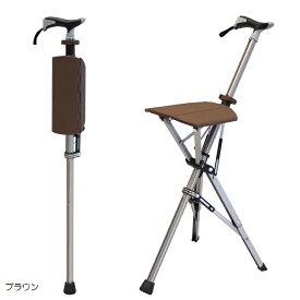 Ta-Da Chair(タダチェア) MY #82 / 532-386 ブラウン
