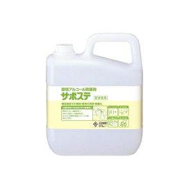 サラヤ 清浄・除菌剤 サポステ 5L 4987696415874 ベッド周り・車イス・通路や階段の手すり・ドアノブなどの清浄・除菌に