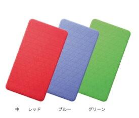 置くだけ簡単設置 安寿 おく楽 すべり止めマット(中) メーカー:アロン化成 レッド/ブルー/グリーン