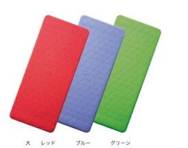 【あす楽】置くだけ簡単設置 安寿 おく楽 すべり止めマット(大) メーカー:アロン化成 レッド/ブルー/グリーン